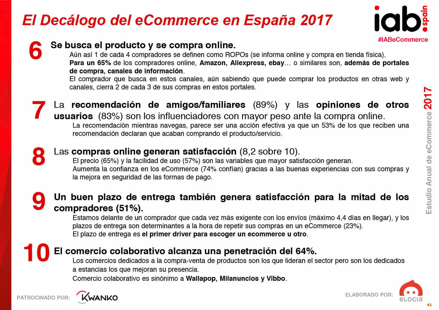 Estudio de eCommerce 2017 de IAB Spain